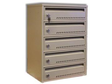 Modulová poštovní schránka NP 1345, 5 boxů