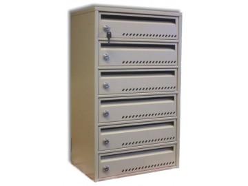 Modulová poštovní schránka NP 1346, 6 boxů